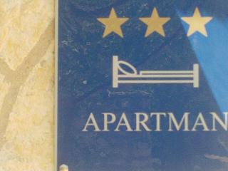 "APARTMAN "" m & k "" - Gornji Karin - Sveti Martin na Muri vacation rentals"