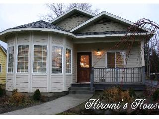Hiromi's House - Waitsburg vacation rentals