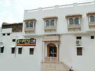 Beautiful Bed and Breakfast with Internet Access and A/C - Bundi vacation rentals
