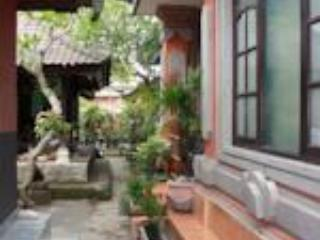 Stay with Balinese Family in Ubud - West Sulawesi vacation rentals