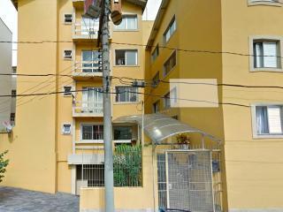 Apt Sao Caetano do Sul, Sao Paulo's metropolitan - Sao Caetano do Sul vacation rentals