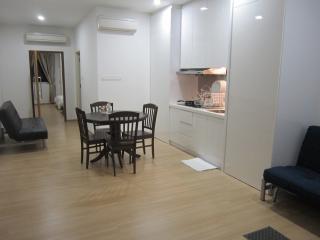Comfortable Condo with Internet Access and Refrigerator - Tanjong Bungah, Pinang vacation rentals