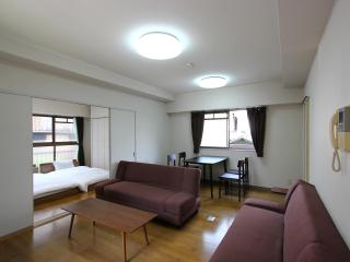 KYOTO`s Reasonable Condo in the BEST LOCATION - Kyoto vacation rentals