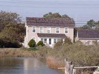 Hopkin's House - Chincoteague Island vacation rentals