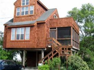 Cozy 2 bedroom House in Chincoteague Island - Chincoteague Island vacation rentals