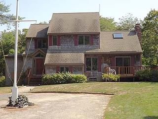 Chatham  Cape Cod Vacation Rental (5438) - Chatham vacation rentals