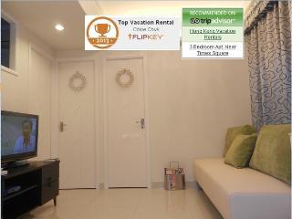 3 Bedroom Apt. Near Times Square - Hong Kong Region vacation rentals