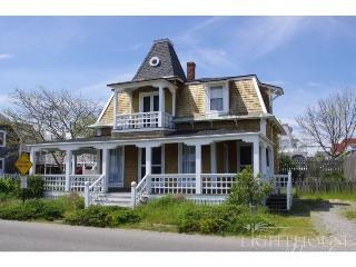 7 Tuckernuck Avenue - Edgartown vacation rentals
