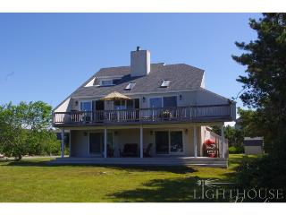 89 Slough Cove Road - Martha's Vineyard vacation rentals