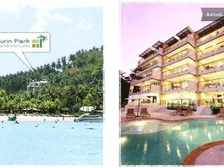 Condo 403, The Park Surin, Surin Beach, Phuket - Surin vacation rentals