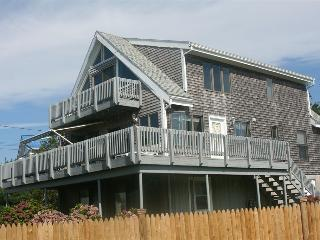 5 Bayview Ave - South Shore Massachusetts - Buzzard's Bay vacation rentals