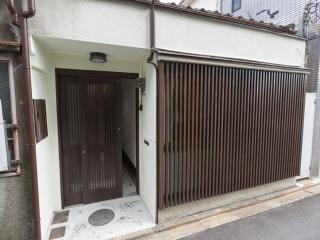Traditional Town House with Garden near Kyoto Station - Kyoto vacation rentals