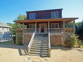 Cozy 3 bedroom House in Southern Shores - Southern Shores vacation rentals