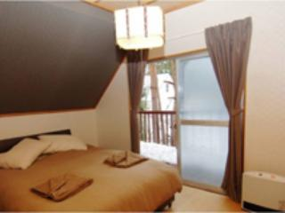 Waldren House Hakuba - Self Contained Chalet - Hakuba-mura vacation rentals