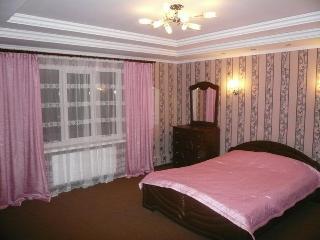 Svoyaky - Belarus vacation rentals