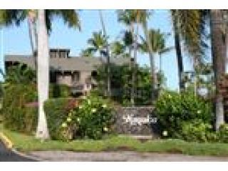 Gorgeous Kanaloa Condo Reduced to $120 per night! - Big Island Hawaii vacation rentals