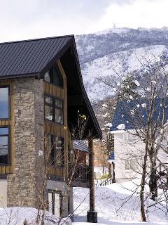 Spacious 5 bedroom House in Niseko-cho - Niseko-cho vacation rentals