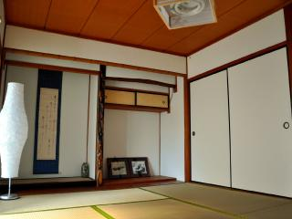 Classic house in central location - Kyoto vacation rentals