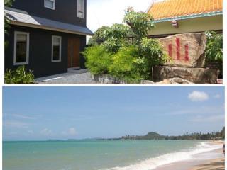 Villa Sappaya - Koh Samui vacation rentals