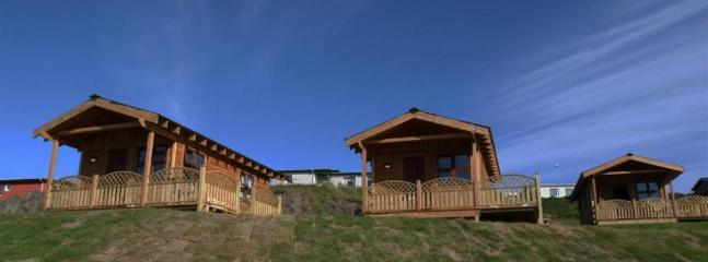 Latur Cottage - Image 1 - Djupivogur - rentals