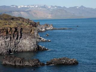 Hellnar 2 - Iceland vacation rentals