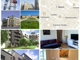 "City Apartment ""Lilienbrunn"" - your urban place - Vienna vacation rentals"