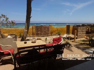 The Beach House Dahab II - Beach Front - Dahab vacation rentals