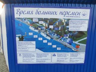 Bright 3 bedroom Kaliningrad Apartment with Internet Access - Kaliningrad vacation rentals