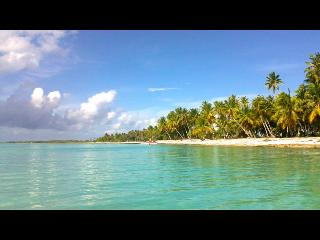 Fafarua Private Island  - Tikehau - Tuamotu vacation rentals