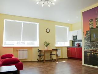 Nice Villa with Internet Access and A/C - Yekaterinburg vacation rentals