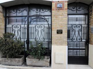 Boulogne à l'Orée de Paris - Boulogne-Billancourt vacation rentals