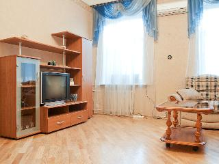 Arbat 51/3 - Moscow vacation rentals