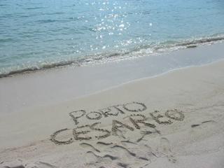 residence La Corte n. 2 - Porto Cesareo vacation rentals