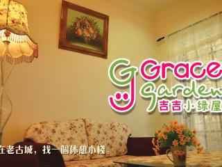 Welcome to GG Grace Garden for 12 Pax - Klebang Kechil vacation rentals
