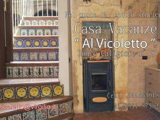 Bright 3 bedroom House in Palazzolo Acreide with Central Heating - Palazzolo Acreide vacation rentals