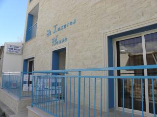 Holiday Studio in Larnaca Town Center - Larnaca District vacation rentals