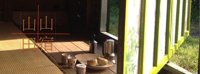 Cozy 3 bedroom Guest house in Hualien - Hualien vacation rentals