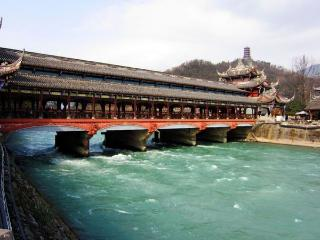 2 bedroom Apartment with Internet Access in Dujiangyan - Dujiangyan vacation rentals