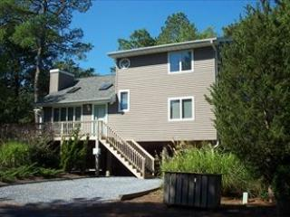 Secluded house located only 3 blocks to the ocean! - Image 1 - Bethany Beach - rentals