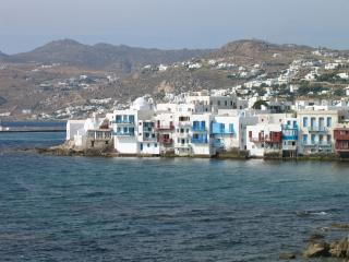 The Red House - Mykonos Town vacation rentals