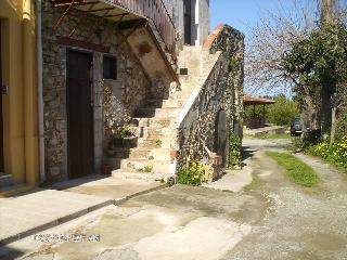 2 bedroom Apartment with A/C in Sant'Agata di Militello - Sant'Agata di Militello vacation rentals