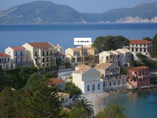 1 bedroom House with A/C in Assos - Assos vacation rentals