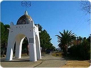 """Maison avec Patio """"Tita"""" - Acala Del Rio vacation rentals"""