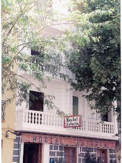 14 bedroom B&B with Internet Access in Lanjaron - Lanjaron vacation rentals
