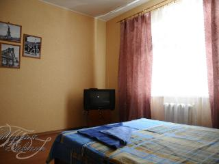 Cozy 1 bedroom Apartment in Syktyvkar - Syktyvkar vacation rentals