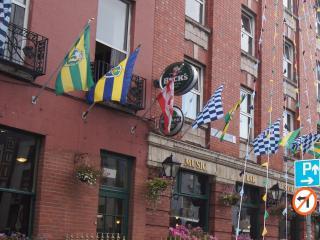 Smithfield Dublin City Centre Accomodation - Dublin vacation rentals
