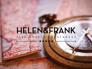 Helen and Frank Guesthouse - Budapest vacation rentals
