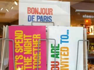 3 pièces - Paris vacation rentals