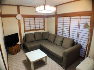4BR House Shinjuku area - 4min from JR station - Koto vacation rentals