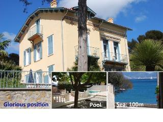 Sea front Villa with heated pool near Toulon. - Tamaris-sur-Mer vacation rentals